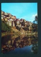 BULGARIA  -  Veliko Tirnovo  Unused Postcard - Bulgaria