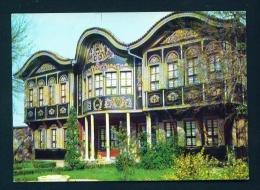 BULGARIA  -  Plovdiv  Ethnography Museum  Unused Postcard - Bulgaria