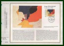 CEF N° 927 Poliakoff Lille1988 N° 2554 Peintre - Documentos Del Correo