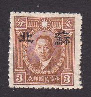 Japanese Occupation Of China, Supeh, Scott #like 7N44, Mint No Gum?, Liao Chung-kai Overprinted, Issued 1941