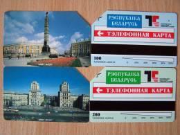 Urmet Magnetic 2 Phone Cards Minsk Obelisk View Of City From BELARUS Weißrussland Cartes Karten Old - Belarus