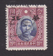 Japanese Occupation Of China, North China, Scott #like 8N67, Used, Dr. Sun Yat-sen Overprinted, Issued 1943 - 1941-45 Chine Du Nord