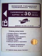 Chip Phone Card From BELARUS Weißrussland Minsk 30 Units Carte Karte A Old Telephone - Belarus