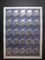 RUSSIA 1967MNH (**)YVERT 3218 Lenin In The Sculpture /Portrait/ Sheet - Full Sheets