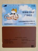 Phone Card From China 1993,10  Animal Good Cat - Chine