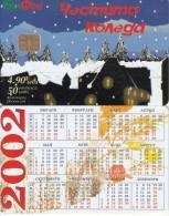 BULGARIA - Christmas 2001/Calendar 2002, Bulfon Telecard 50 Units, 11/01, Sample(no CN) - Bulgaria