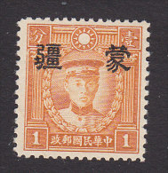 Japanese Occupation Of China, North China, Scott #like 2N43, Mint Hinged, Ch'en Ying-shih, Issued 1941 - 1941-45 Northern China