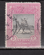 SOUDAN °  YT N° 115 - Sudan (1954-...)