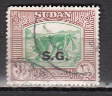 SOUDAN °  YT N° SERVICE 93 - Soudan (1954-...)