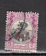 SOUDAN °  YT N° SERVICE 88 - Soudan (1954-...)