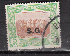 SOUDAN °  YT N° SERVICE 95 - Soudan (1954-...)