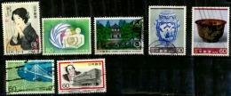 Japon Scott N°1610.1616.1587.1560.1653.1661.1647.1652..oblitérés - 1926-89 Emperor Hirohito (Showa Era)