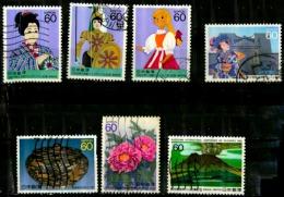 Japon Scott N°1795.1804.1814.1824.1800.1801.1803...oblitérés - 1926-89 Emperor Hirohito (Showa Era)