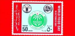 Nuovo - OMAN - 1981 - Giornata Mondiale Dell'alimentazione - FAO - World Food Day - 50 - Oman
