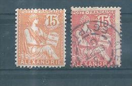 Colonie Timbres  D´alexandrie De 1902/03  N°25 Et 25a  Neufs ** Et  O - Unused Stamps