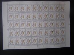 RUSSIA 1992MNH (**)YVERT 5952 Olympic Games,Barcelona.Handball/ Sheet