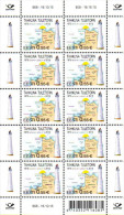 Estonia / Tahkuna Tuletorn / MSx10 Stamps - Lighthouses
