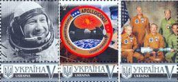 Ukraine 2016, Space, Leonov, 3v - Ucrania
