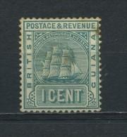 BRITISH  GUIANA    1890    1c  Sea  Green     MH (slight  Stain Hence Price)       MH - British Guiana (...-1966)