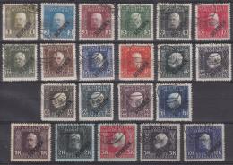 Austria Feldpost Occupation Of Serbia In WWI Serbien Overprint 1914/1916 Mi#22-42 Used - Used Stamps