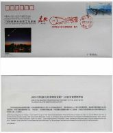 China, Solar Eclipse ,cover/July,22th.2009 - Astronomia