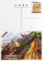 Korea 2015 EXPO Milano Kaesong Koryo Insam Postcard Cartolina Postale - 2015 – Milano (Italia)