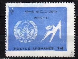 1977 ERROR Defective Framework Very Fine Postally Used (no Damage!) (af2) - Afghanistan