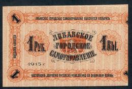 LATVIA  NLP  1  RUBLE  1915    UNC. - Lettonie
