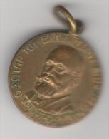 GREECE MEDAL - Jetons & Médailles