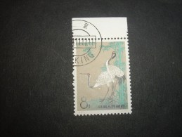 CHINE CHINA  1961  Grues Sacrées - Used Stamps