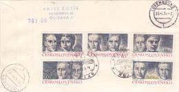 1974 - FDC (registered Mail Praha) Lot Of 4 Items (Sverma - Sedlackova, Benes, Exnar) - Sobres