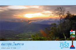 THAILAND - LOEI - PHU-RUEA THE COLDEST PLACE IN THAILAND - PERFECT MINT QUALITY - Thailand