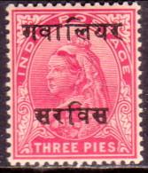 INDIA GWALIOR 1902 SG #O23 3p MNH Carmine Official - Gwalior