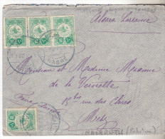 1912- Lettre De Nazareth ( Palestine) Pour Metz ( Période Allemande). Timbres Turques.Complete Tb état - 1858-1921 Empire Ottoman