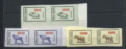 Ukraine 1993 Local Issues Bukovyna Chernivtsi. Fauna Deer Wolf Wild Boar - Briefmarken