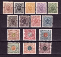 EPIRO 1915 Moscopolis Very Scarce Cpl. Set  Of 15  MINT NEVER HINGED ** - Local Post Stamps