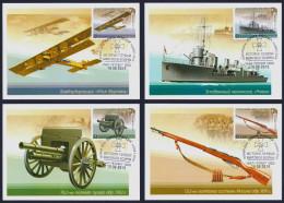 "2015 RUSSIA ""CENTENARY OF WORLD WAR I / NATIONAL MILITARY EQUIPMENT"" MAXIMUM CARDS (ST. PETERSBURG) - Cartes Maximum"