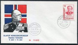1974 Iceland Reykjavik Norway Royal Visit Cover - 1944-... Repubblica