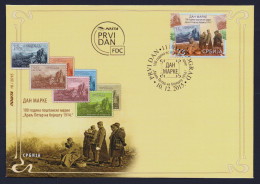 """2015 SERBIA """"CENTENARY OF WORLD WAR I / STAMP DAY"""" FDC - Serbia"""