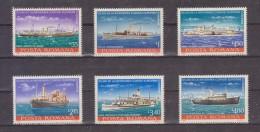 1981 - Commission Europeenne Du Danube / Bateaux  Mi 3769/3782 Et Yv 3320/3325 - Usado