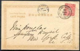 1905 Japan Kobe Postcard - New York, USA - Storia Postale