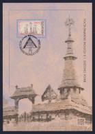 """2014 SLOVACCHIA """"CENTENARY OF WORLD WAR I"""" MAXIMUM CARD - FDC"""