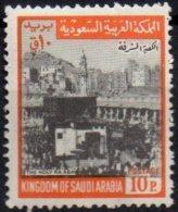 ARABIE SAOUDITE - 10 P. La Kaaba Neuf TTB - Arabie Saoudite