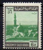 ARABIE SAOUDITE - 6 P. La Mosquée Du Prophète Neuf TTB - Arabie Saoudite