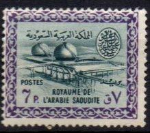 ARABIE SAOUDITE - 7 P. Raffinerie Neuf TTB - Arabie Saoudite