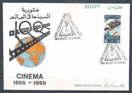 EGYPTE - 1995 - Enveloppe 1e Jour - Centenaire Du Cinéma Egyptien - Y&T #1559 - Égypte