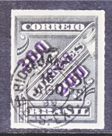 BRAZIL  131   (o) - Brazil