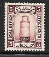 Maldive Is. Scott # 13 Mint Hinged Minaret Of Juma Mosque, 1933 - Maldives (...-1965)