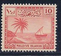 Maldive Is. Scott # 24 MNH Palm Tree And Seascape, 1950 - Maldives (...-1965)
