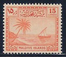 Maldive Is. Scott # 25 MNH Palm Tree And Seascape, 1950 - Maldives (...-1965)